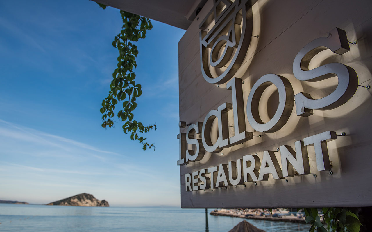 Isalos Restaurant at Keri in Zakynthos